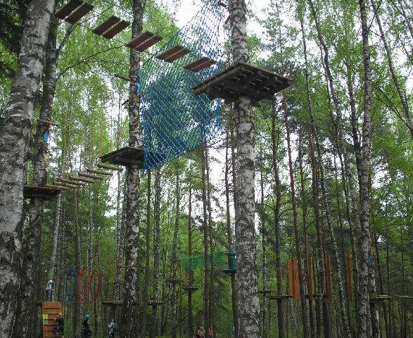 Park Uniejów